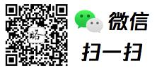 weixin1.png