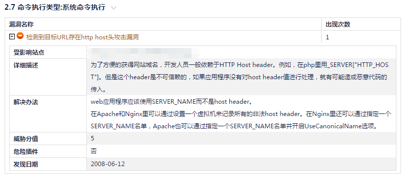 """Tomcat: how to solve the """"http host header attack vulnerability detected in the target URL"""" scanned by the green league"""