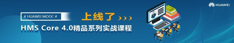 中文开发者社区