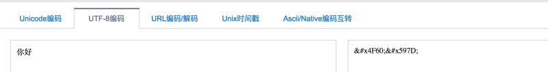 Similarly, why do utf8 characters differ between local and server-side results?  And are there several utf8 characters?