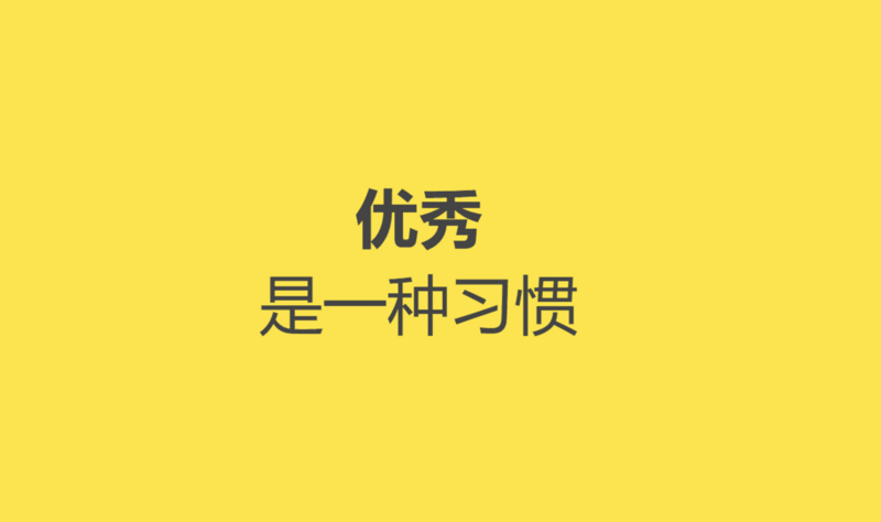 Object源码解析