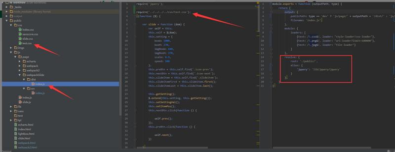 Webpack requircss path optimization?