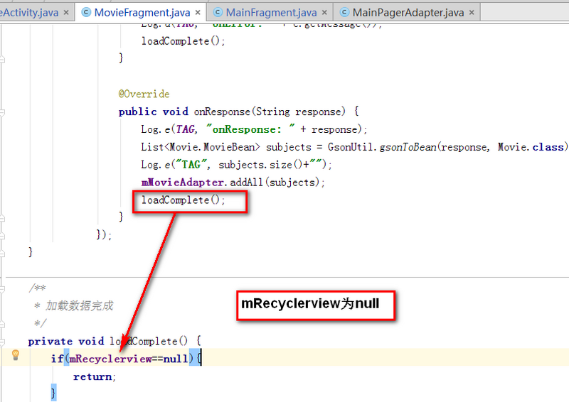 When the mobile phone displays horizontally and vertically, the instance of fragment inside, such as the recyclerview object, is null, and the callback results in nullpointerexception when the background returns data.