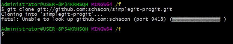 Gitcone reported an error.
