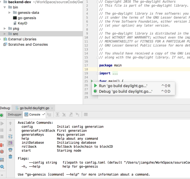 Goland needs to input command parameters to run the program. How can it run?