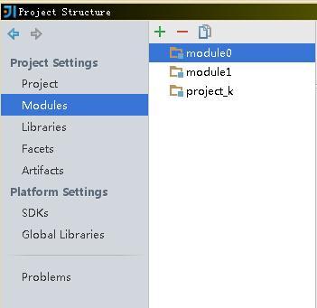 module setting