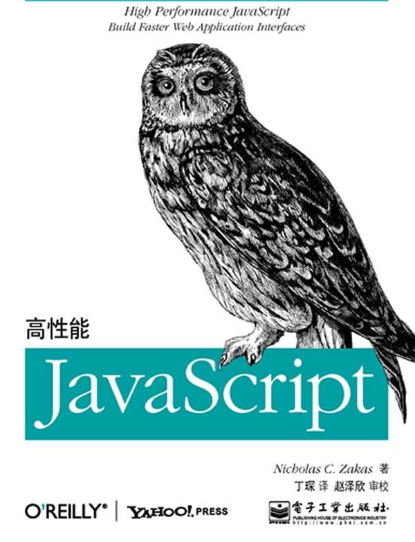 """High Performance JavaScript"" Reading Notes"