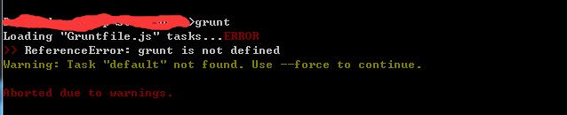 grunt插件执行命令结果图