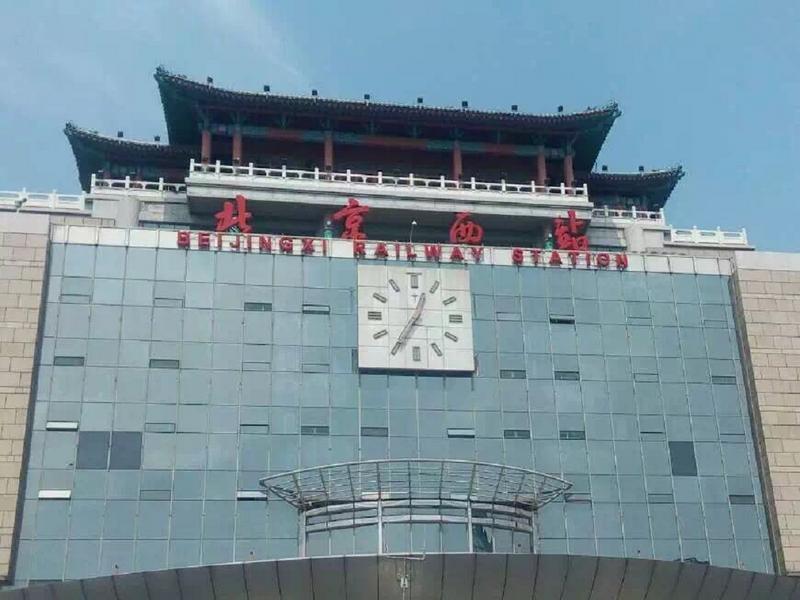初次抵达北京
