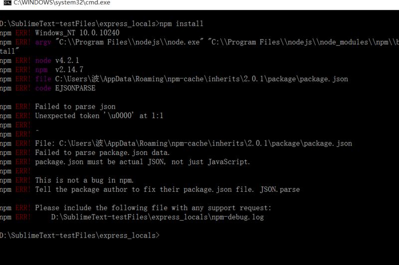npm install失败