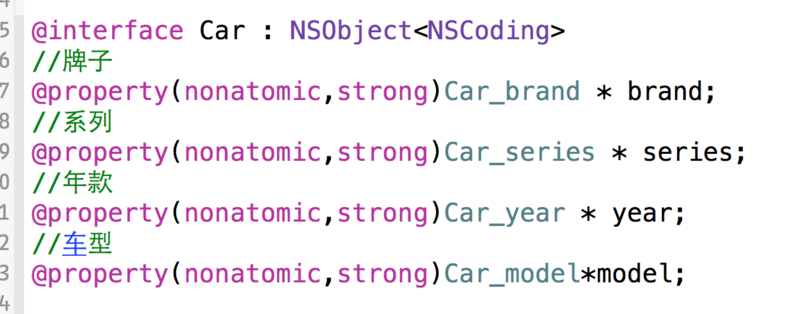 The problem of using NSCoding in ios is that the custom data type includes how to use the custom data type.