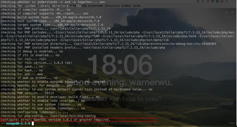 在生成Makefile时依旧是提示openssl版本过低