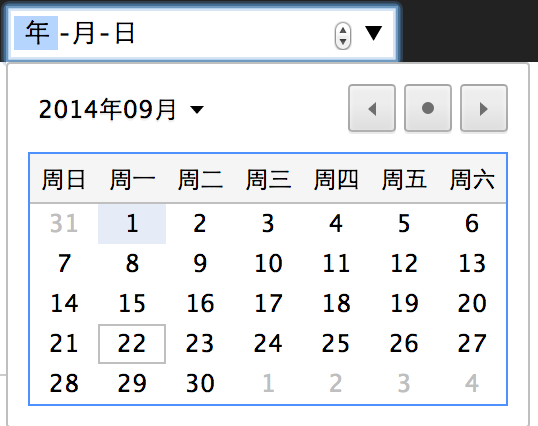 """How to customize the calendar when input=""""date """"appears in html5?"""