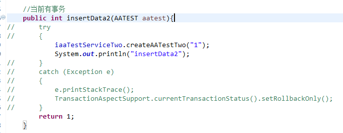 Global transaction rollback but transactional code commit?
