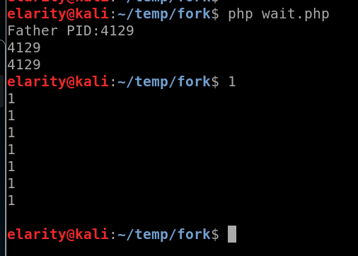A Preliminary Study of PHP Multiprocesses-Orphans and Zombies