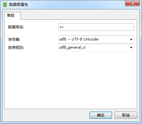 When creating a new table with navicat, the encoding always defaults to latin. How to make the encoding default to utf-8