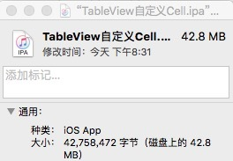 The ipa capacity difference between the AdHoc version generated by Xcode and the AppStore version is large.
