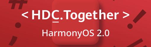 HarmonyOS 2.0专区