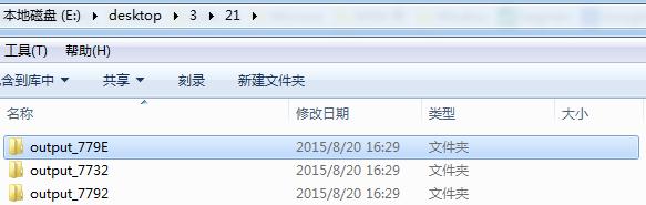 Java traverses the folder copy and copies youku.log and mobileyouku.log files under another directory.