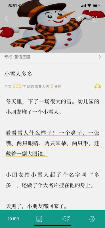 竞品功能.png