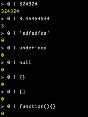 node.js中的结果