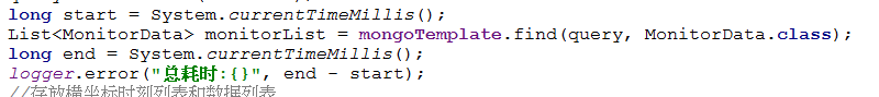 Spring mongoTemplate query slow