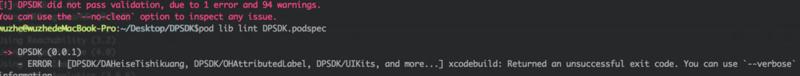 Iosco podds private library, podspec simple file verification failed
