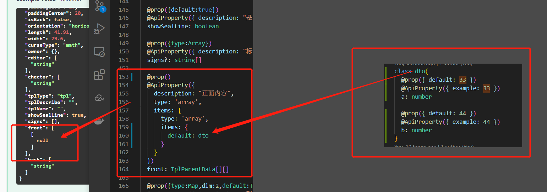 直接插入另一个model结果展示为null