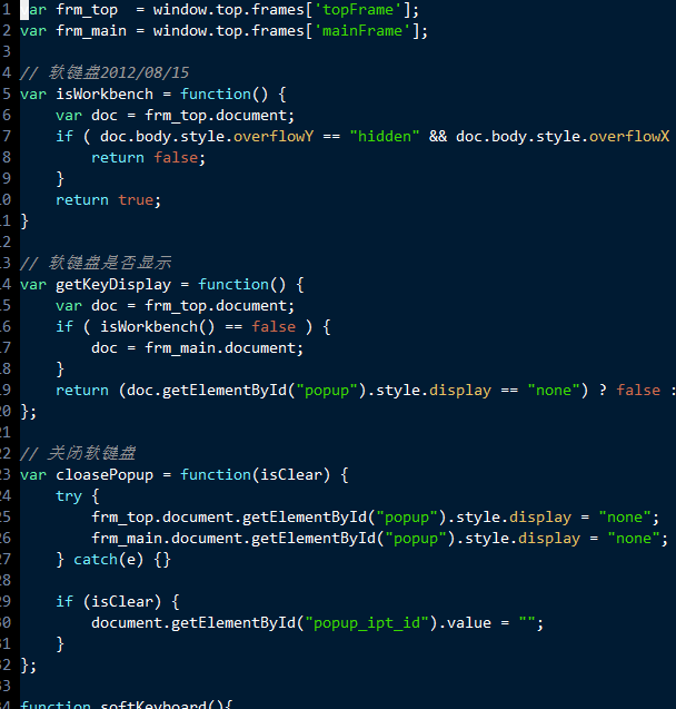 Vim's javascript with JavaScript highlighted. Vim has already been put into syntax, but not yet.