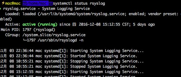 rsyslog也是重启过的