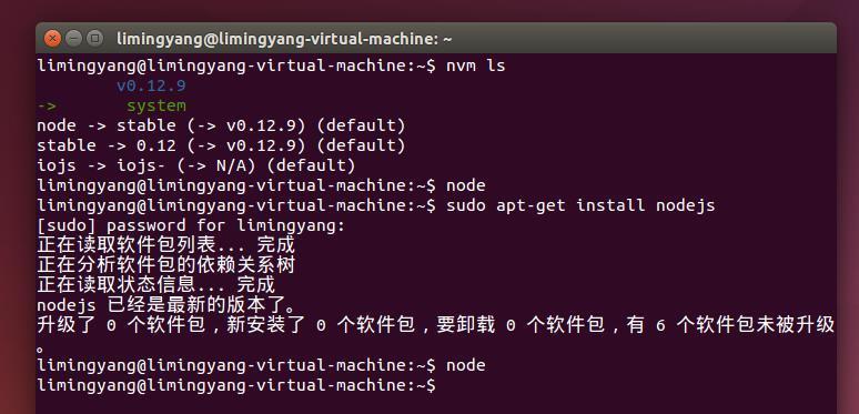 重新安装也提示我的node已经安装了