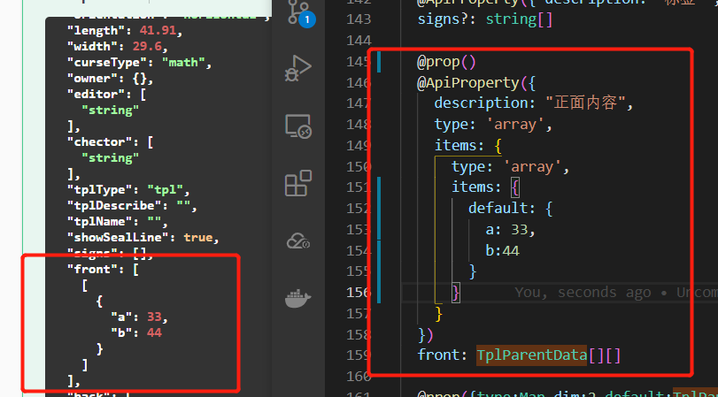 这是直接把json对象写入default 是可以的
